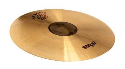 "20"" Genghis medium ride, Exo series"